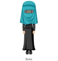 a woman wearing burka islamic traditional veil vector image