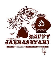 Krishna janmashtami logo icon ilustration vector