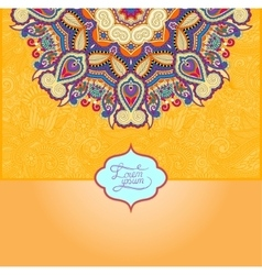 Yellow islamic vintage floral pattern template vector