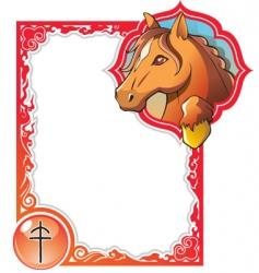 china horoscope horse vector image vector image