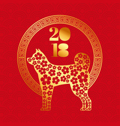 2018 chinese calendar golden dog decorated flowers vector image