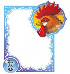 china horoscope 10 rooster vector image