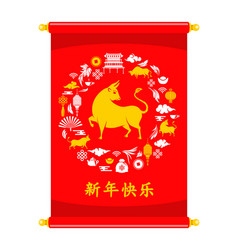 chinese new year 2021 with scroll and ox vector image