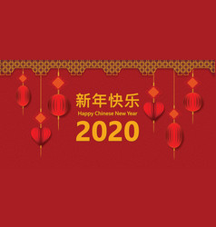 Chinese new year greetings sign paper cut art and vector
