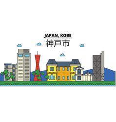Japan kobe city skyline architecture buildings vector