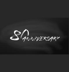 80 anniversary logo concept 80th years birthday vector