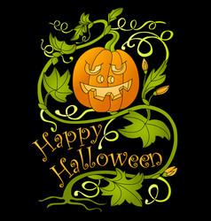 halloween pumpkin and greeting inscription vector image