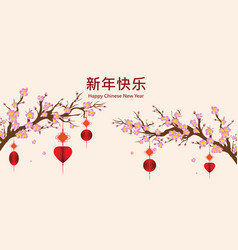 happy chinese new year pink greeting card vector image