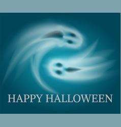 Happy halloween swirling sad apparitions vector