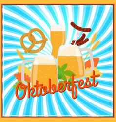 oktoberfest poster template vector image