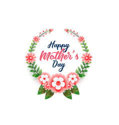 happy mothers day flower background vector image