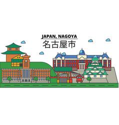Japan nagoya city skyline architecture vector