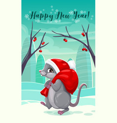 new year greeting card christmas vector image