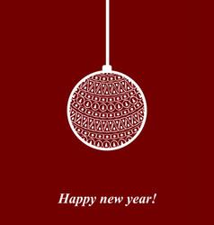 new year ball post card vector image