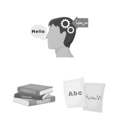 Translator and linguist monochrome icons in set vector