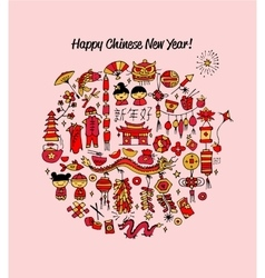 Chinese new year card sketch for your design vector