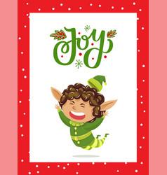 Christmas holiday joy elf happy to greet people vector