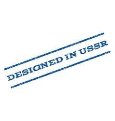 Designed In USSR Watermark Stamp vector