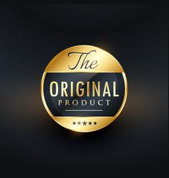 Original product label design vector