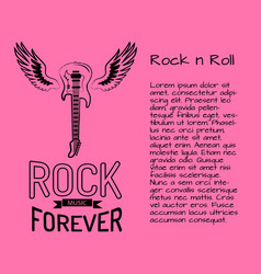 Rock n roll music forever vector