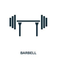 barbell icon premium style icon design ui vector image