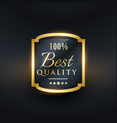 best quality label in golden premium design vector image