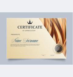 certificate appreciation template vector image