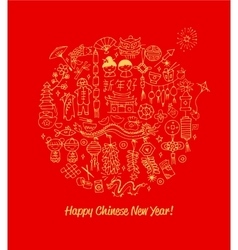 Chinese new year card sketch for your design vector image