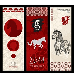 Chinese new year of the Horse web banners EPS10 vector