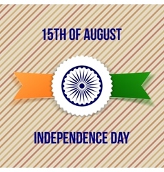 india independence day emblem with ribbon vector image