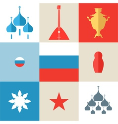 Russia Icon set vector