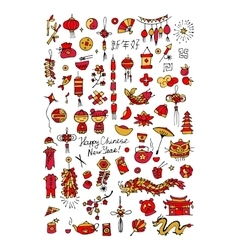 Chinese new year icons set for your design vector image vector image