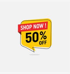 50 percent off sale discount banner vector