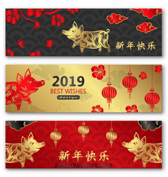 happy chinese new year year pig set of vector image