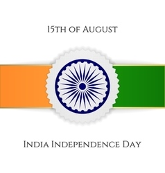India Independence Day festive Banner vector image