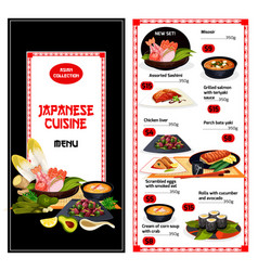 Japanese cuisine menu template with exotic food vector