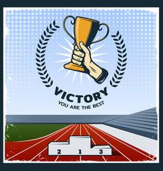 Colorful vintage sport trophy poster vector