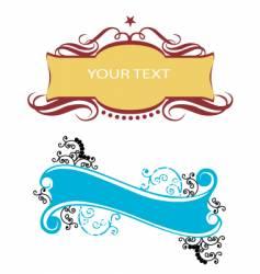 decorative logo vector image