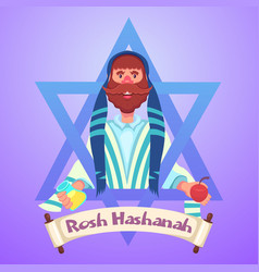 Jewish new year rosh hashanah yom kippur vector