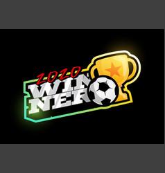 winner 2020 football logo modern professional vector image