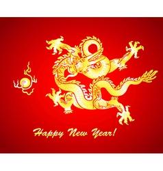 2012 happy new year vector