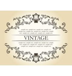 vintage royal retro frame ornament decor te vector image