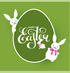 happy easter label with lettering egg and bunny vector image