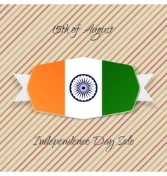 India Independence Day realistic Emblem vector image
