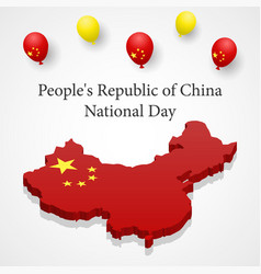 people republic of china national day concept vector image