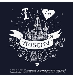 I LOVE MOSCOW print Hand drawn vintage label vector image
