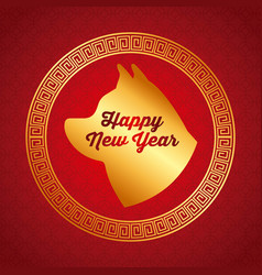 chinese happy new year of the gold dog celebration vector image