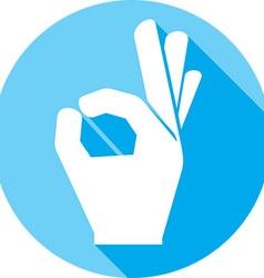 A Okay Hand Sign Icon vector image vector image