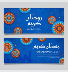 ramadan kareem horizontal blue red banners vector image