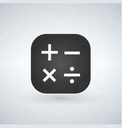 button for calculator app isolated on modern vector image